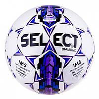 Мяч футбольный Select Diamond Duxon Purple