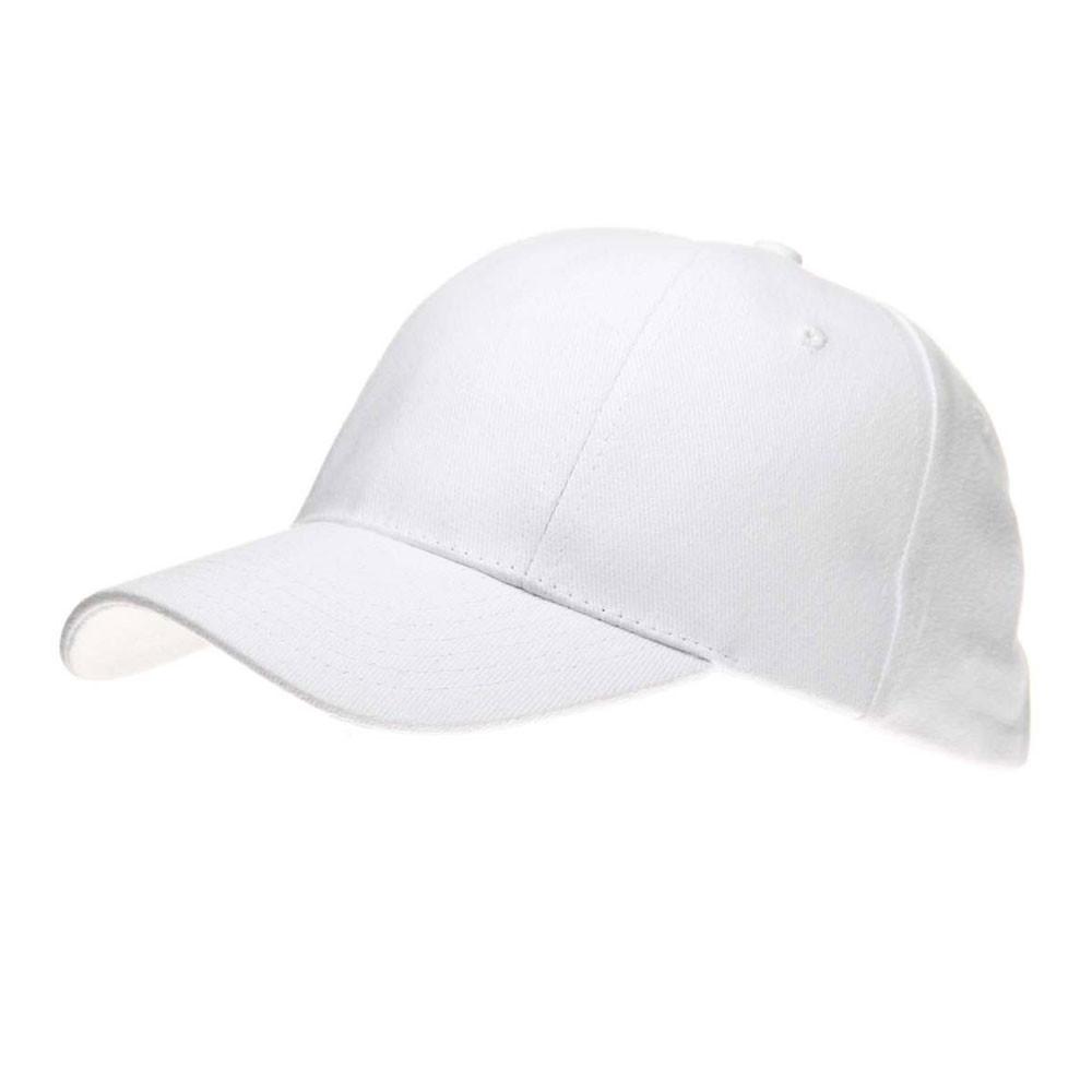 Кепка 'Комфорт-Фронт', цвет Белый