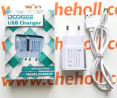 Сетевое зарядное устройство 2 в 1 для Doogee X5 X/ X5 Pro оригинал