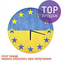 Настенные Часы Флаг Украины 36 см / Настенные часы