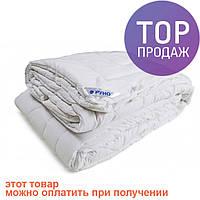 Одеяло универсальное Дуэт на четыре сезона 200х220 см / одеяла  для дома