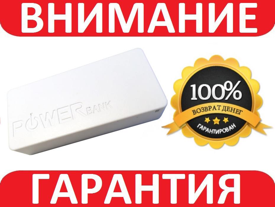 Power Bank брелок, внешний аккумулятор 18650 с USB БЕЛЫЙ