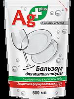 """Бальзам для мытья посуды Bio formula """"Активное серебро"""" дой пак 500 мл"""