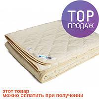 Одеяло силиконовое облегченное 140х205 см / одеяла  для дома