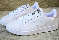 Жіночі Adidas Stan Smith