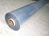 Упаковочная полимерная пленка ,ПВХ полотно