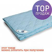 Одеяло силиконовое облегченное 172х205 см / одеяла  для дома
