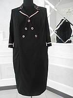 Платье черное классическое с розовой отделкой большого размера
