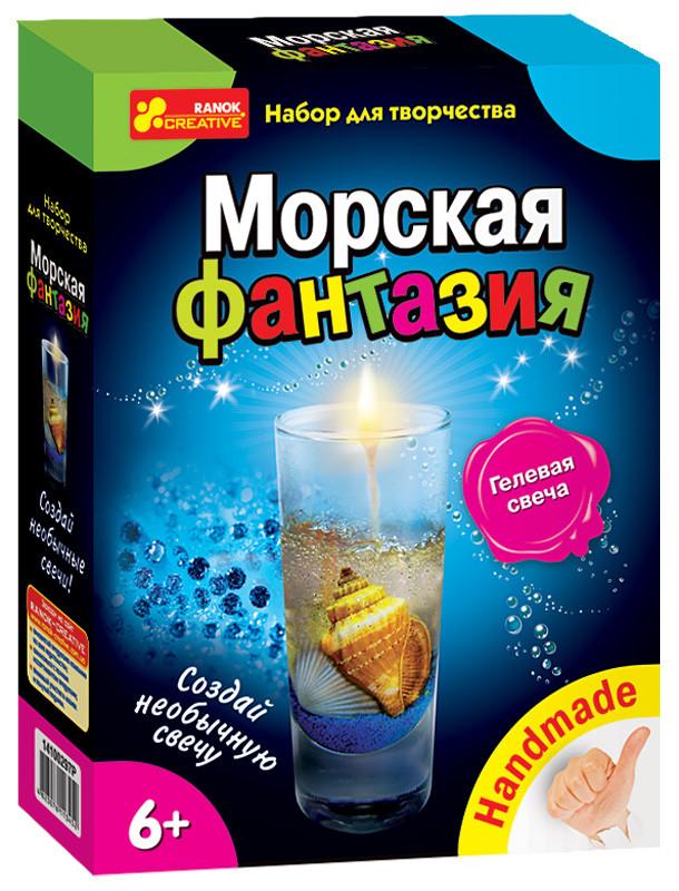 """Гелевые свечи """"Морская фантазия"""""""