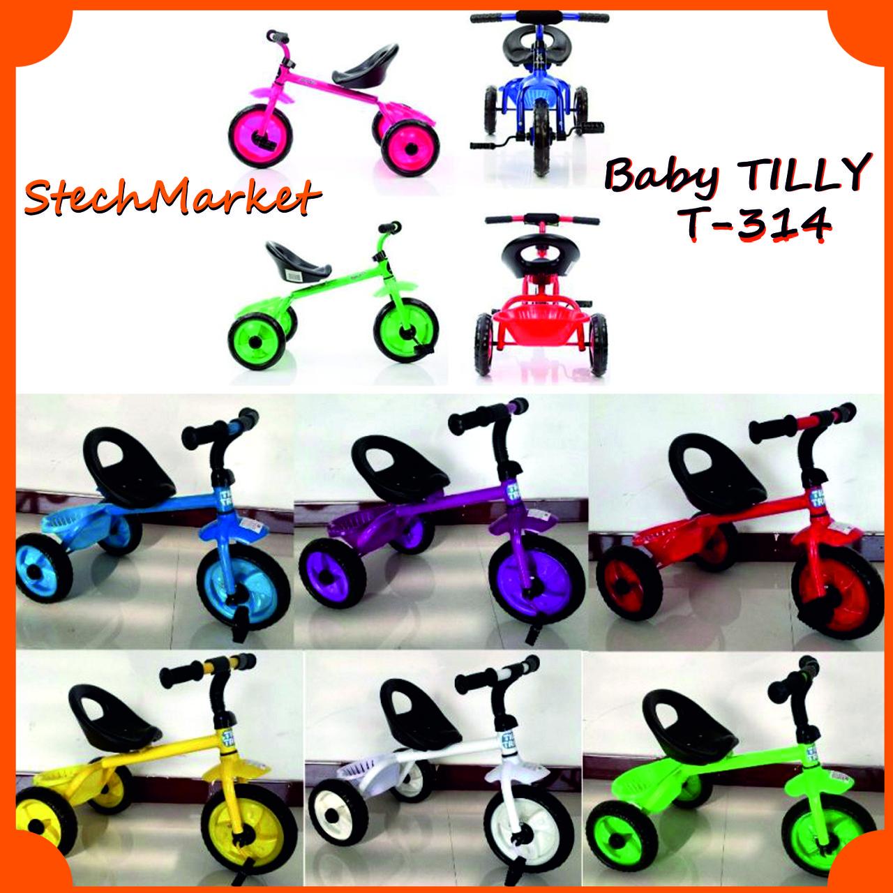 Велосипед 3-х  кол. Tilly Trike (T-315) с корзинкой