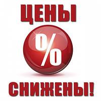 Масштабное снижение цен на базы и ароматизаторы!