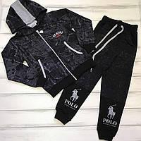 Спортивный костюм для мальчиков оптом р.128-140-146
