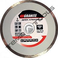 Диск алмазный Granite Universal 125 х 22.2 (керамика)