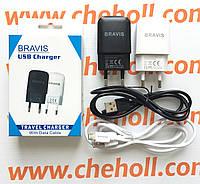 Сетевое зарядное устройство 2 в 1 для Bravis оригинал