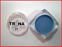 027 TRINA цветная акриловая пудра 3.5 г