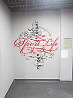 Художественная роспись квартиры, фото 1