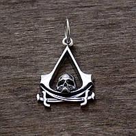 """Серебряная подвеска """"Символ Ассасина"""" с черепом"""