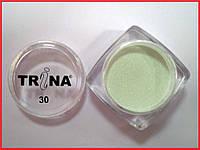 030 TRINA цветная акриловая пудра 3.5 г
