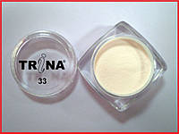 033 TRINA цветная акриловая пудра 3.5 г