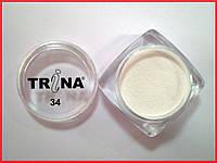 034 TRINA цветная акриловая пудра 3.5 г