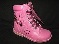Ботинки  демисезон девочке Шалунишка ортопед  р.24-29 розовые