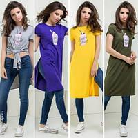 Модная женская футболка с разрезами / Украина / вискоза