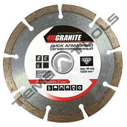 Диск алмазный Granite Segmented 180 х 22.2