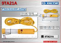 Флюоресцентная лампа переноска  U - 220В., P - 9 Вт., KING TONY 9TA21A