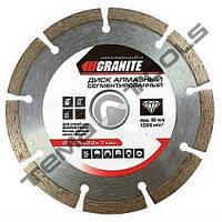 Диск алмазный Granite Segmented 125 х 22.2