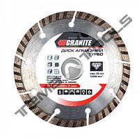 Диск алмазный Granite Segmented turbo 125 х 22.2 (сегмент турбо)