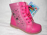 Ботинки  демисезон девочке Шалунишка ортопед  р.24-29 розовые с ярко розовым