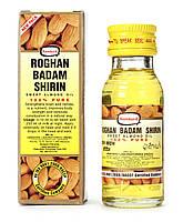 Миндальное масло -не содержит синтетических и токсичных примесей / Roghan Badam Shirin / 50 ml