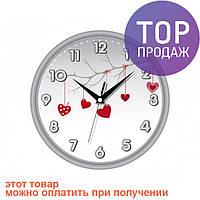 Настенные Часы Сlassic День Святого Валентина Grey / Настенные часы