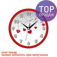 Настенные Часы Сlassic День Святого Валентина Red / Настенные часы