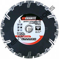 Диск алмазный Granite Reinforced turbo 115 х 22.2 (усиленный турбо)
