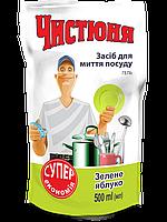 """Средство для мытья посуды Чистюня """"Зеленое яблоко"""" 500 мл"""