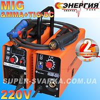 Сварочный полуавтомат ВДУ-207 Патриот + СПМ-207