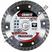 Диск алмазный Granite turbo 125 х 22.2