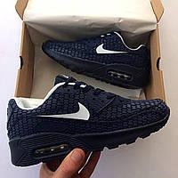 Модные женские кроссовки найк аир макс, Nike Air Max Blue