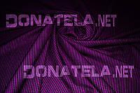 Ткань костюмная фиолетовая