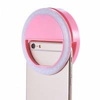 Светодиодное кольцо для селфи Розовый