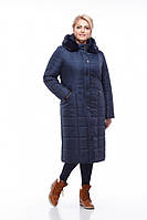 Зимнее теплое пальто Софи зима 2  темно-синий