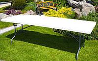 Складной туристический стол 240 см для отдыха на природе (складний туристичний стіл для відпочинку на природі)