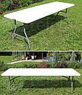 Туристичний складаний стіл 240 см для відпочинку на природі, фото 2