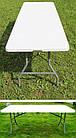 Туристичний складаний стіл 240 см для відпочинку на природі, фото 3