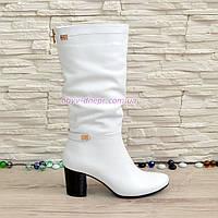 Сапоги белые демисезонные кожаные женские на невысоком устойчивом каблуке. 36 размер