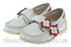 Туфли детские, мокасины кожаные для девочек ТМ Берегиня р.24 - 15,4см  модель 1412