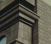 Сланец для фасада, гибкая керамика