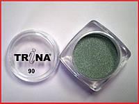 090 TRINA цветная акриловая пудра 3.5 г