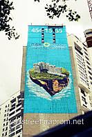 Художественное граффити оформление фасадов